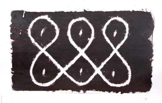 Alfabeto / Kolam C