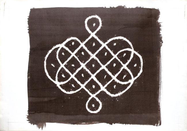 Kolam #3